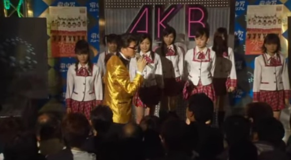 Densha Otoko Deluxe The Final Chrusade X AKB48