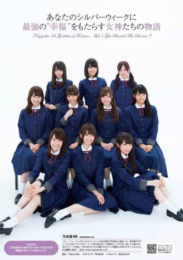 nogizaka46-godddes-of-ortune-lets-get-started-the-stories