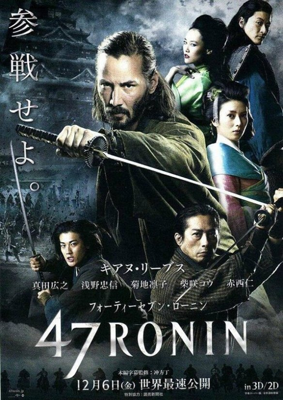 keanu-reeves-47-ronin movie