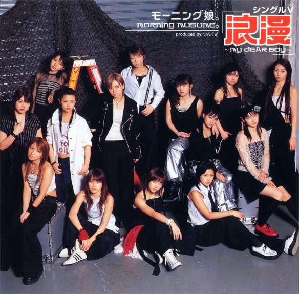 morning musume dear my boy