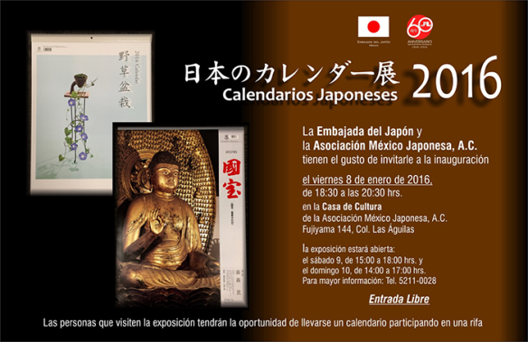 Evento embajada de japon en mexico