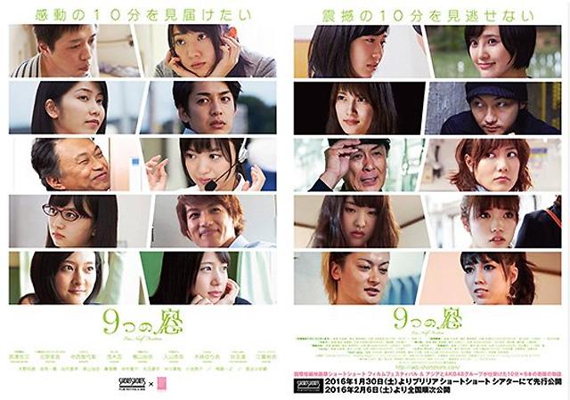 """Résultat de recherche d'images pour """"Kokonotsu no Mado"""""""