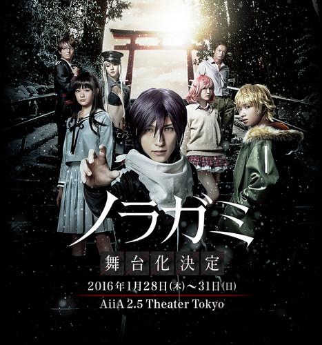 Noragami Teatro