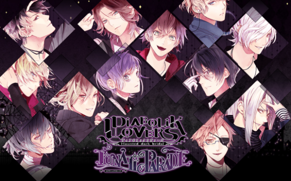 diabolik-lovers-lunatic-parade