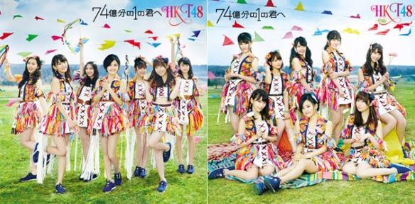 HKT48 74 Okubun no 1 no Kimi e