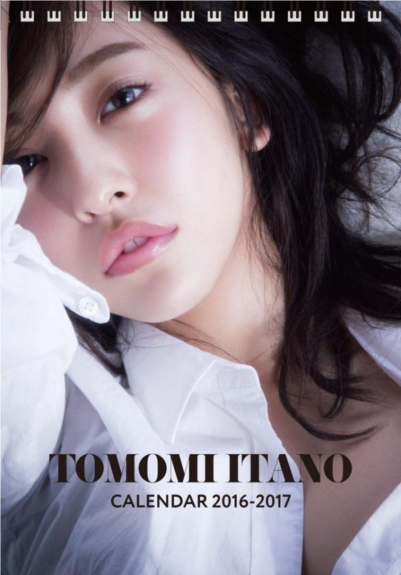 Itano Tomomi 2016 Calendary