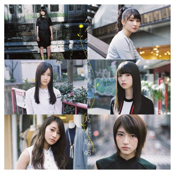 Nogizaka46 Harujion ga Saku Koro