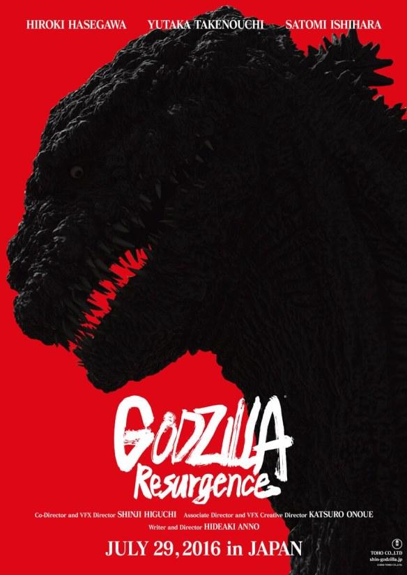 Godzilla-Resurgence 2016