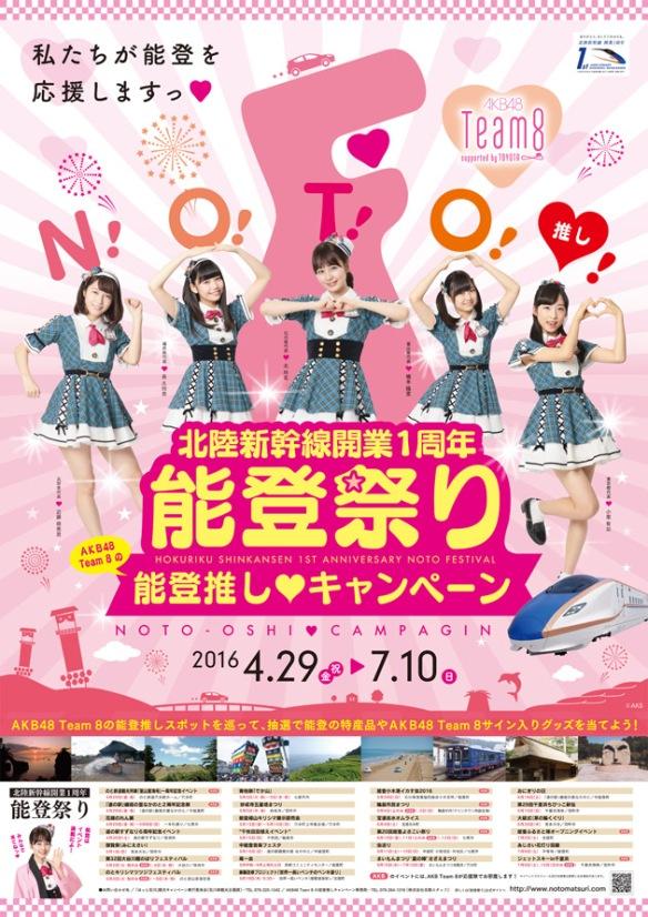AKB48 Team 8 Noto Oshi Campaign