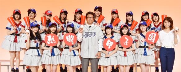 AKB48 Hikari to Kage no Hibi