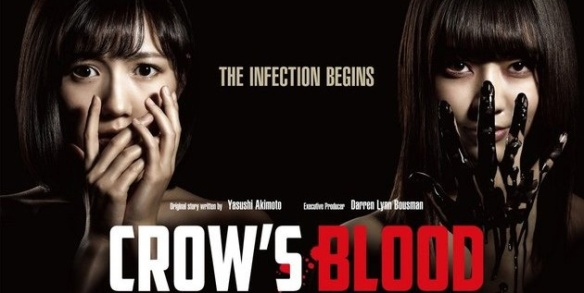 AKB48 Crows blood