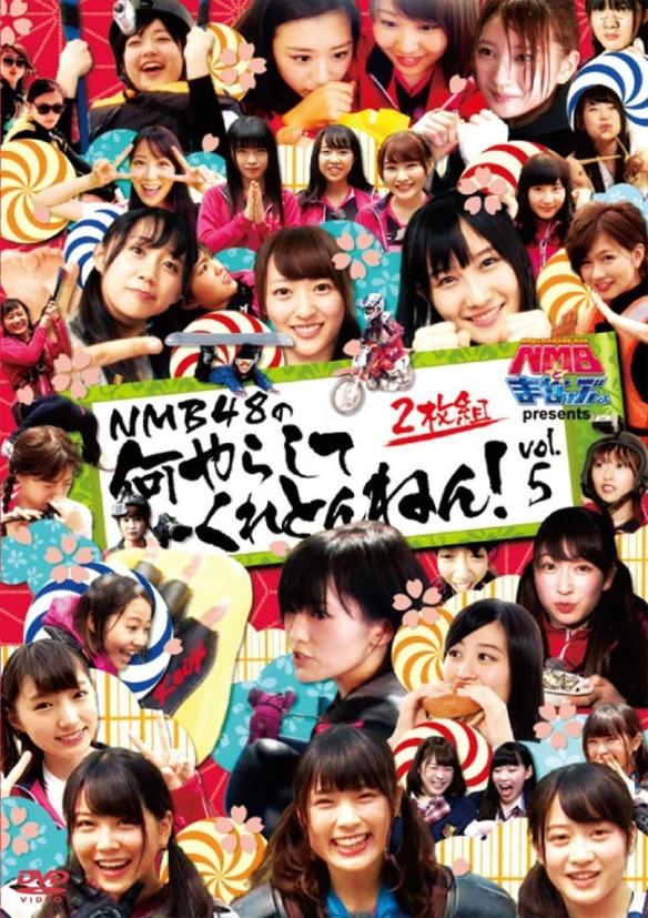 NMB48 no Nani Yarashitekuretonnen