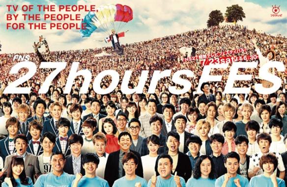 Sashihara Rino FNS 27hoursFES
