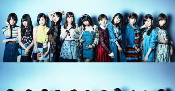 AKB48 Tsubasa Wa Iranai