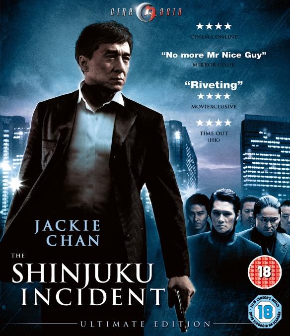 SBHD018_Shinjuku_Blu-Ray.indd