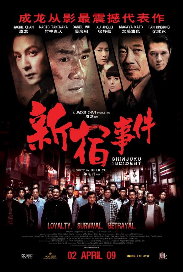 Shinjuku Incident Movie