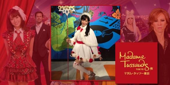 Yuko Oshima Mayu Watanabe Mafame Tussauds