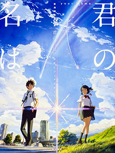 anime-kimi-no-na-wa