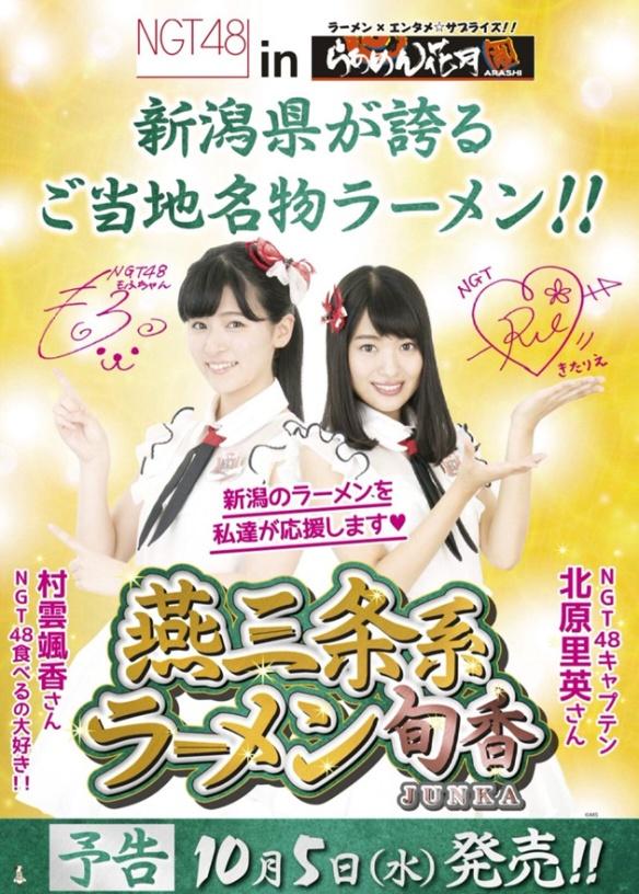 niigata48-ramen-kagetsu-arashi-b